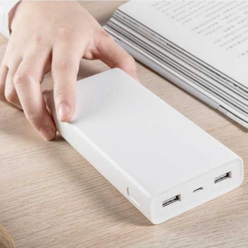 סוללת גיבוי ניידת | דגם - Mi Power Bank 2C 20,000mAh