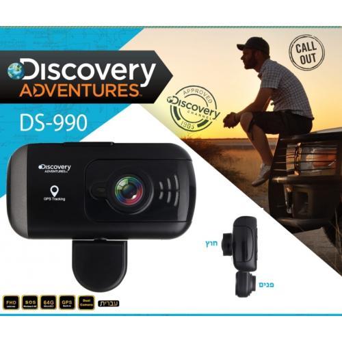 מצלמת רכב FULL HD דו כיוונית GPS מובנה כרטיס 32GB סאן דיסק discovery