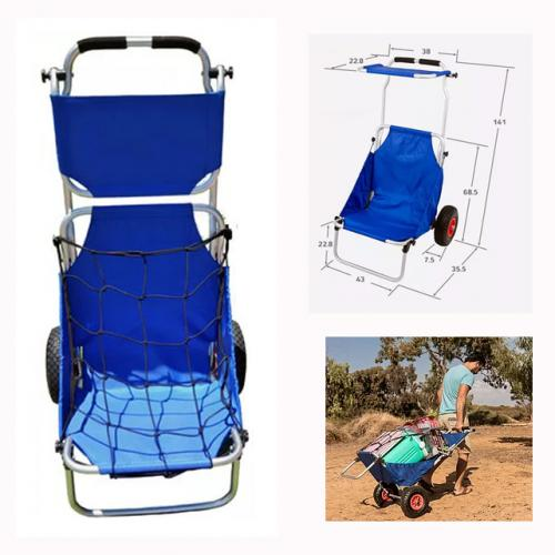 כסא לקמפינג בשילוב עגלה - ניתן למיתוג