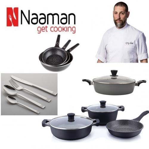 מארז בישול ע-נ-ק-י!! תואם אינדוקציה מבית NAAMAN