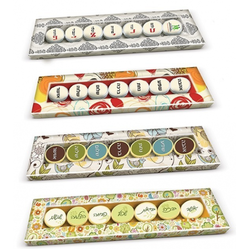 מטבעות שוקולד באריזה מושקעת ואיכותית עם ברכות
