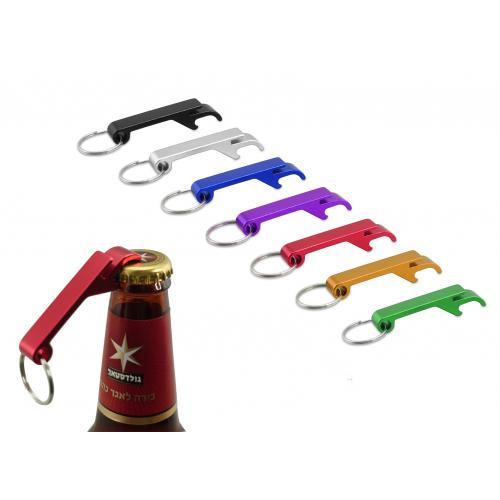 מחזיק מפתחות פותחן צבעוני מעוצב מאלומיניום