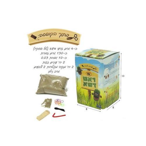 ראש דשא ערכה ליצירה בקופסה
