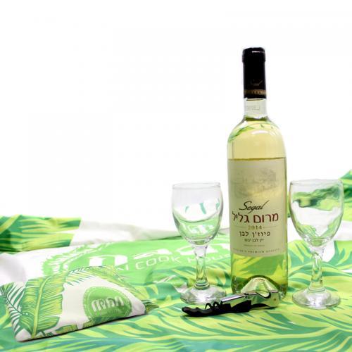 סט פיקניק קייצי- יין לבן, שמיכת פיקניק מתקפלת, 2 כוסות יין ופותחן