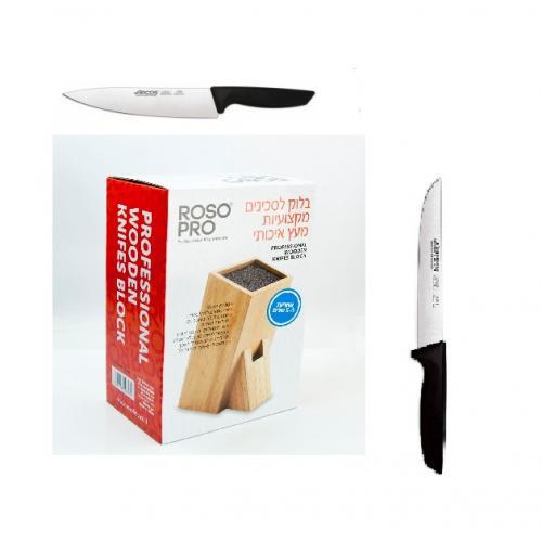 מעמד עם סכינים ARCOS