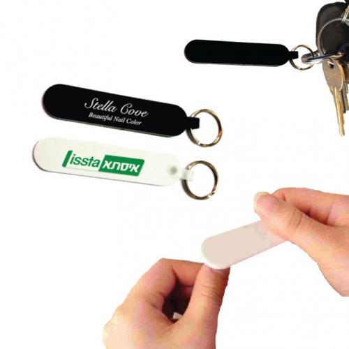 פצירה קומפקטית לציפורניים עם חיבור למחזיק מפתחות