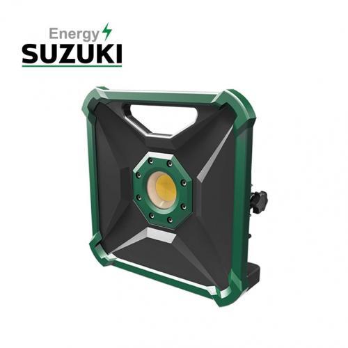 סוזוקי פרו תאורה 20W LED SE0128 גוף בלבד SUZUKI