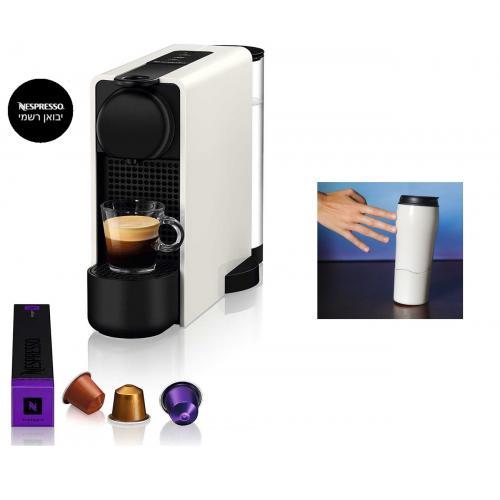 מכונת קפה  Nespresso אסנזה מיני + זוג כוסות טרמיות שלא נופלות