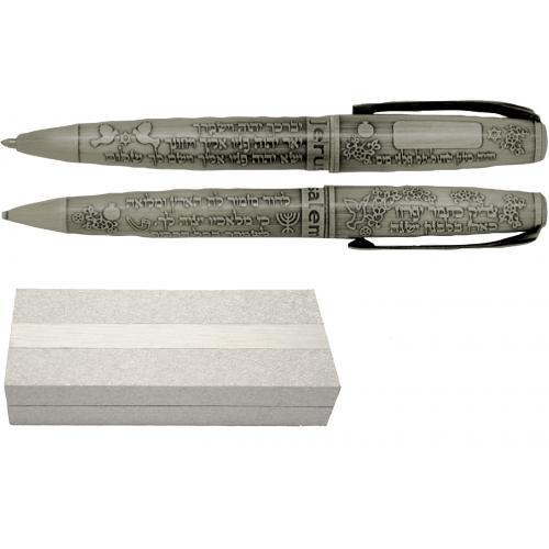 סט עט ועפרון תהילים  +קופסה