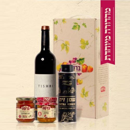 מארז לחג יין דבש שמן זית וקונפיטורה תפוח עץ קינמון