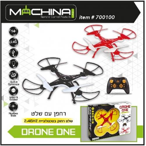 רחפן גדול דגם DRONE ONE