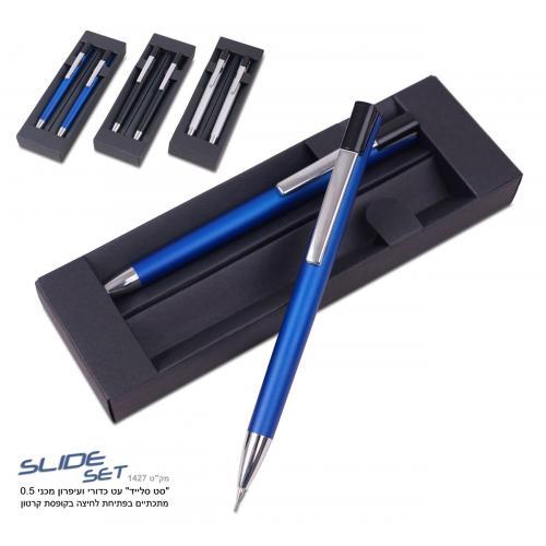 """""""סט סלייד"""" עט כדורי ועיפרון מכני מתכתיים בקופסה"""