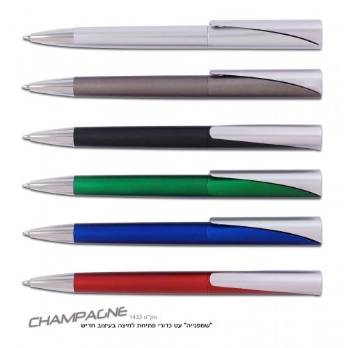 """""""שמפנייה"""" עט כדורי בעיצוב חדשני בצבע מטלי"""
