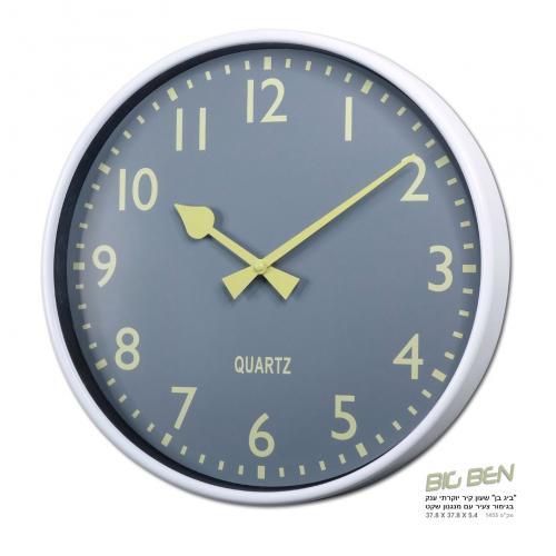 """""""ביג-בן"""" שעון קיר ענק עם מנגנון שקט"""
