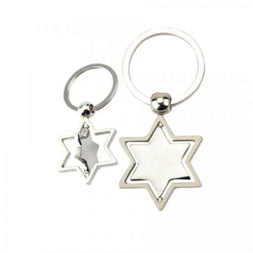 ארצי - מחזיק מפתחות בצורת מגן דוד
