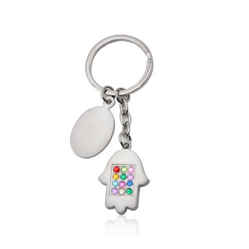 מזל - מחזיק מפתחות עם חמסה ולוחית חריטה