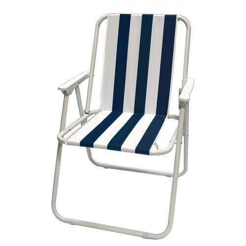 כיסא נוח