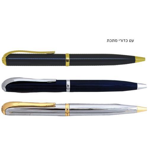 עט כדורי מתכת