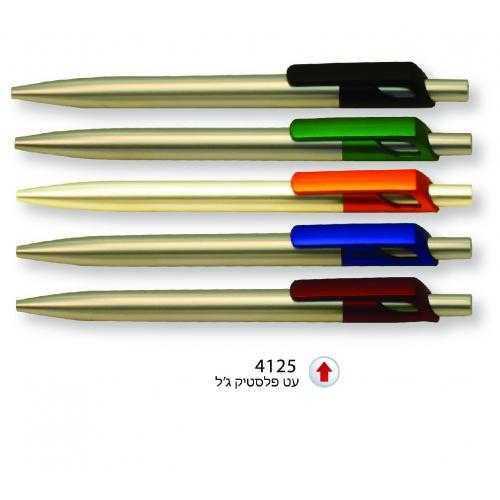 עט פלסטיק ג'ל
