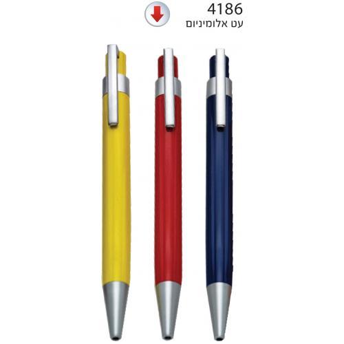 עט אלומיניום