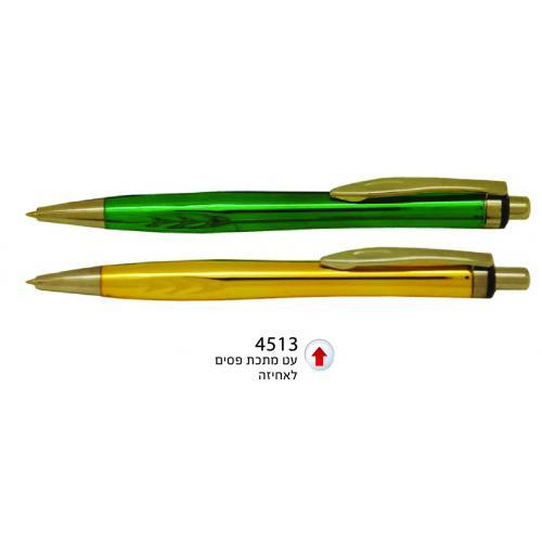עט מתכת פסים לאחיזה