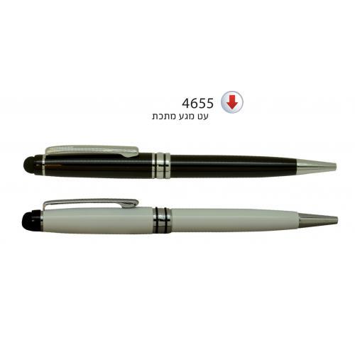 עט מגע מתכת