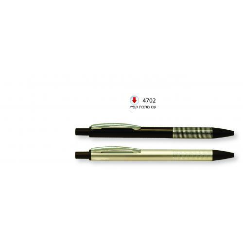 עט מתכת קפיץ