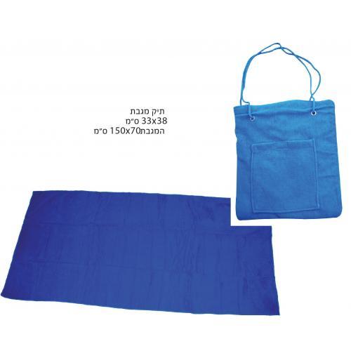 תיק מגבת