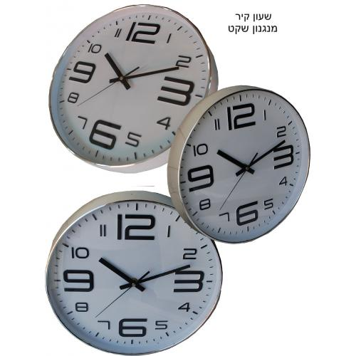 שעון קיר כסף