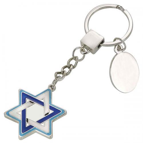 מחזיק מפתחות מגן דוד כסוף -כחול / לבן