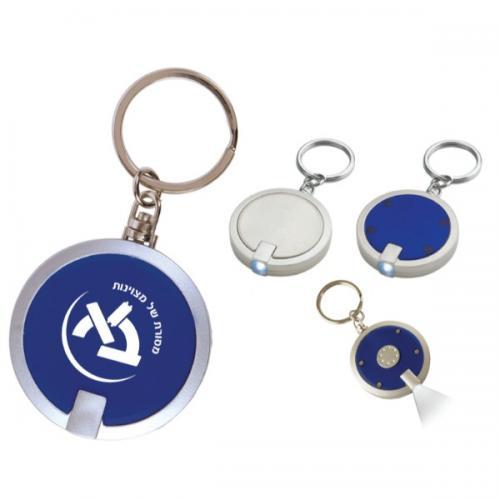 מחזיק מפתחות עם פנס 4*4 סמ
