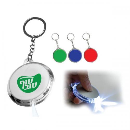 מחזיק מפתחות עם פנס 5*5 סמ