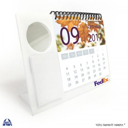 לוח שנה+מראה עיגול+ממו לבן