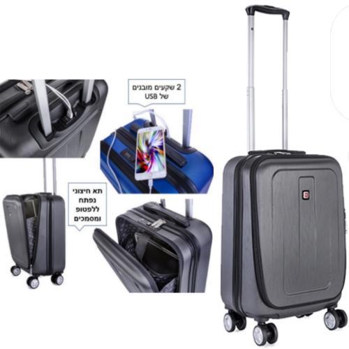 מזוודה טרולי עם תא חיצוני נפתח ללפטופ ומסמכים עליה למטוס מבית SWISS דגם חדש AP4577