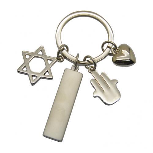 מחזיק מפתחות צרור מגן דוד, חמסה ולוחית