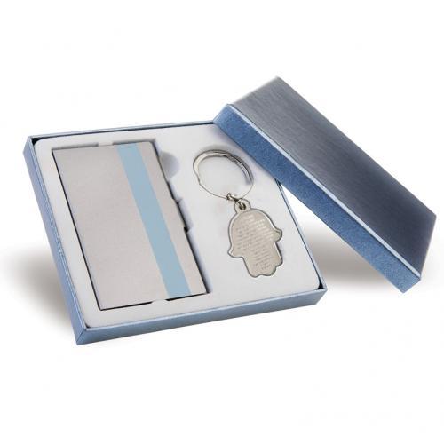 מארז הכולל נרתיק לכרטיסי ביקור ומחזיק מפתחות