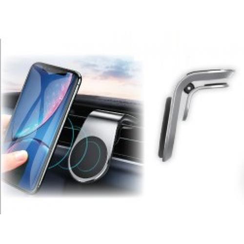 סטנד לרכב לפלאפון עשוי מתכת מגנט עוצמתי N48 באריזת מתנה