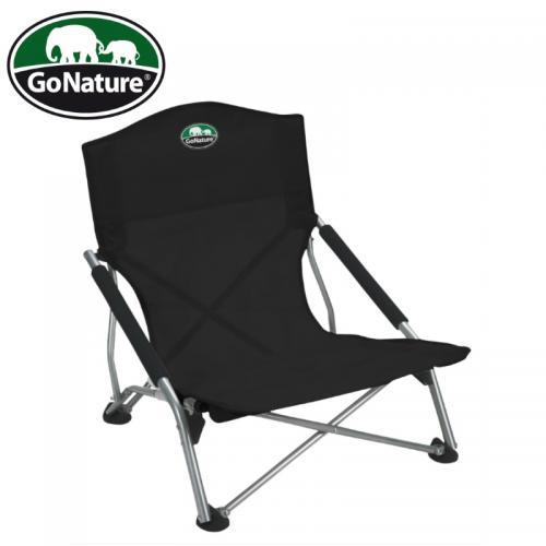 כסא נוח רב שימושי לשטח, לים ולגינה go-nature