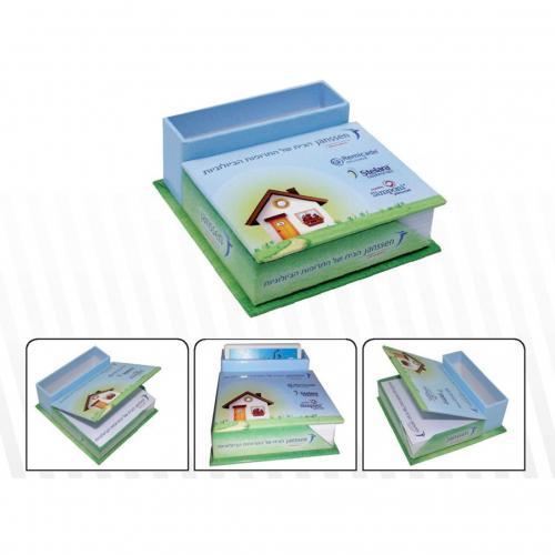 קופסת ממו עם מקום לכרטיסי ביקור