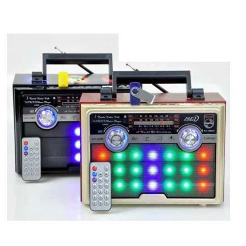 רדיו רטרו מגניב, אנטיק, צבעוני