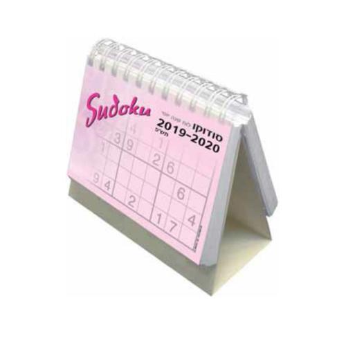 לוח שנה יומי עם תשבצי סודוקו - A4,  21X16