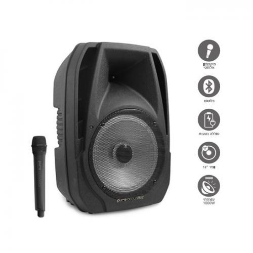 """בידורית """"12 עם מיקרופון אלחוטי מבית Pure Acoustics"""