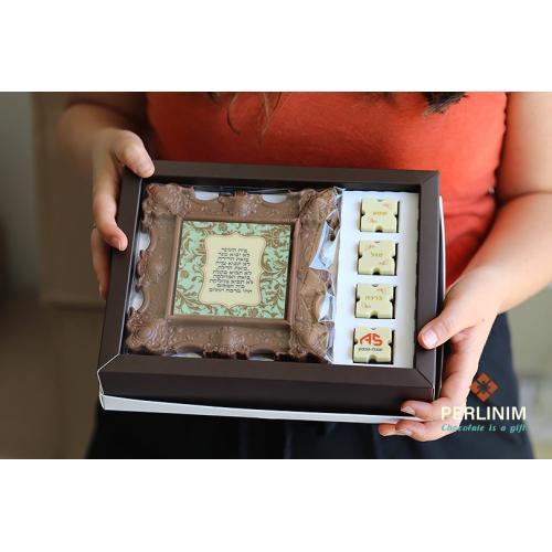 מסגרת תמונה + 4 פרליני שוקולד איטלקי ממותגים במארז מתנה