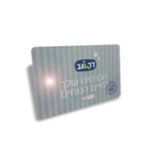 כרטיס גיפטקארד של רשת דוקטור גב בשווי 500 שקלים כולל כפל מבצעים