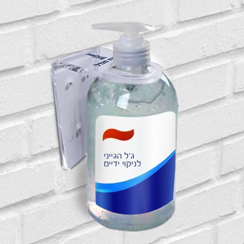 מתלה לבקבוק ג'ל עשוי פלסטיק