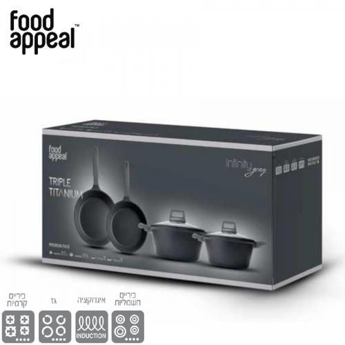אינפיניטי גריי סט - סט בישול 6 חלקים מסדרת Infinity  של המותג Food Appeal