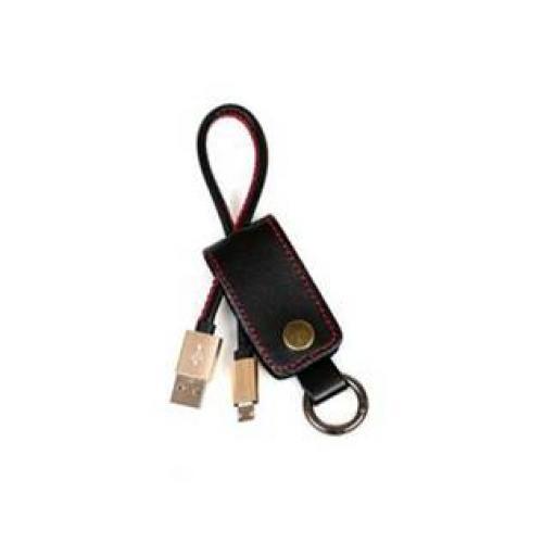 כבל הטענת טלפונים ניידים משולב מעוצב בצורת מחזיק מפתחות