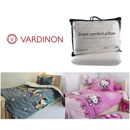 סט מצעים מודפסים לילדים בשילוב כרית ויסקו סמארט ורדינון Vardinon