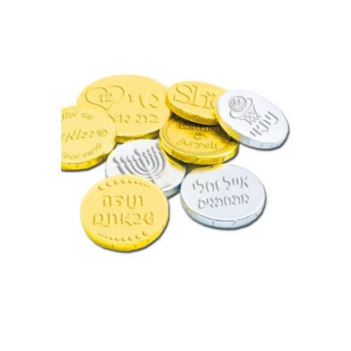 הטבעה למטבעות שוקולד ממותגים