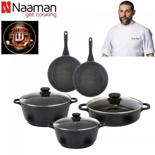 מארז גרניט 8 חלקים לבישול בריא naaman